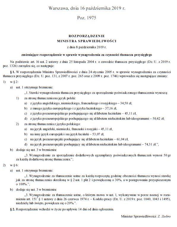 rozporządzenie MS